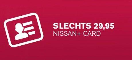 NISSAN+ CARD
