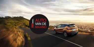 NIEUWE RENAULT CAPTUR | VKV AUTO VAN DE MAAND