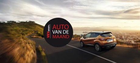 NIEUWE RENAULT CAPTUR | VAN MOSSEL VKV AUTO VAN DE MAAND